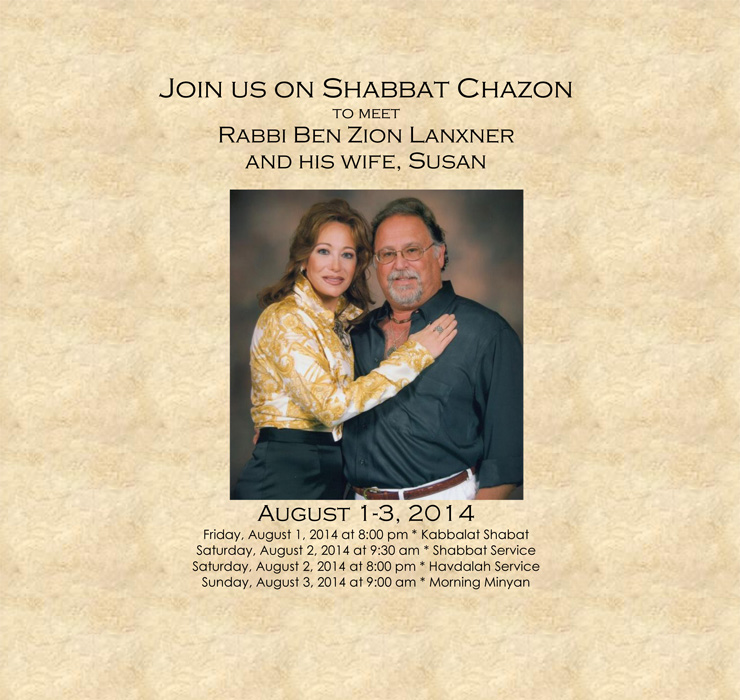 Visiting Rabbi Ben Zion Leads Services, August 1-3
