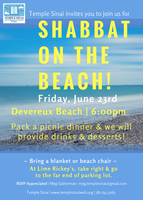 2017 - Shabbat on the beach June (3)