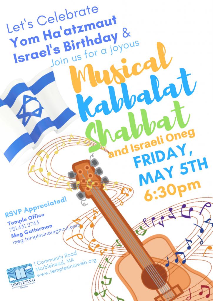 Musical Kabbalat Shabbat with Israeli Oneg - 2017 (1)